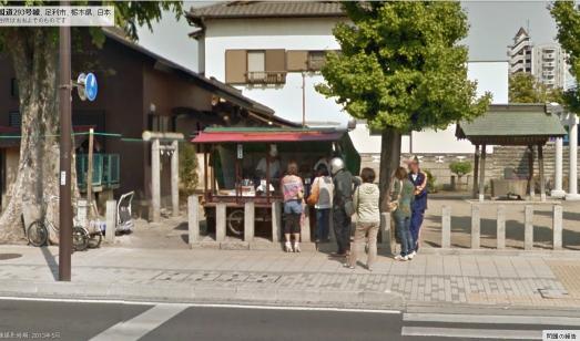 streetview-岡田パンヂュウ小
