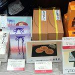 足利みやげの定番 「香雲堂」の古代瓦せんべい ★★★+