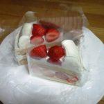 【足利】イタリアントマト・カフェJr.のケーキ(アピタ)