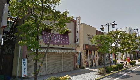 streetview-富士屋小