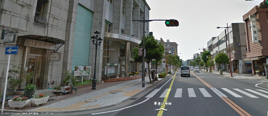 streetview-友愛会館と香雲堂小