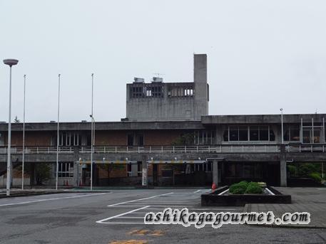 足利市民会館の外観