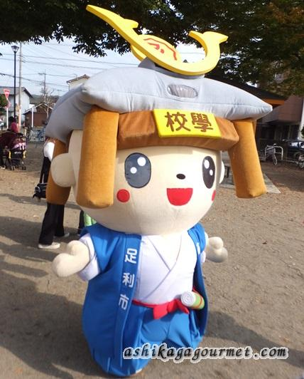 第36回 足利尊氏公マラソン大会は11月3日(日)9:00~