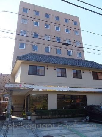鑁阿寺目の前 ホテルわかさ 宿泊レポ ★★★