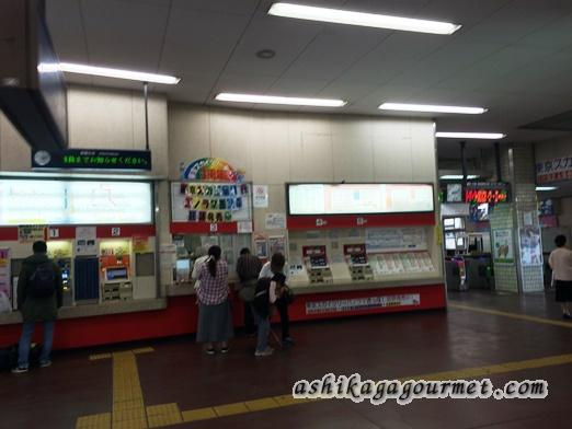 東武伊勢崎線足利市駅の切符売り場