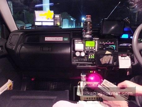 館林から足利までタクシーでおいくら?東武伊勢崎線 館林駅着 最終