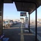 足利までのアクセス 高速バス ~主に空港からのアクセス