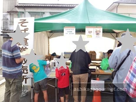 足利そば祭り2014-4