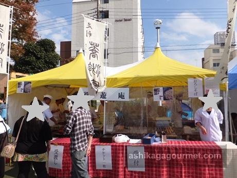 足利そば祭り2014-2