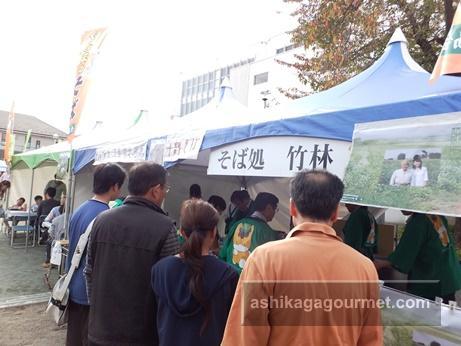足利そば祭り2014-25