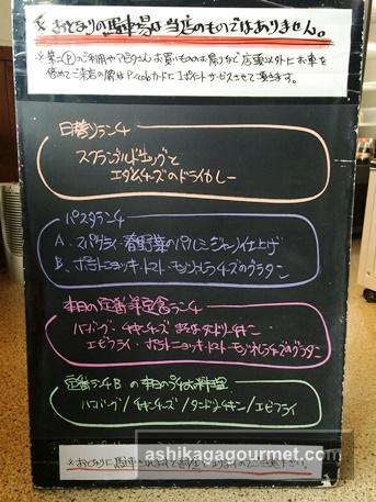 ぴっころ2-12