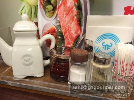 朝鮮飯店 足利店22