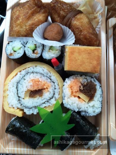 いなり寿司俵15