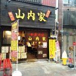 やきそば 山内家 [オリオン通り /宇都宮] ★★★+