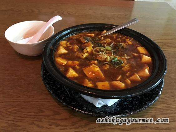 四季紅足利店 麻婆豆腐