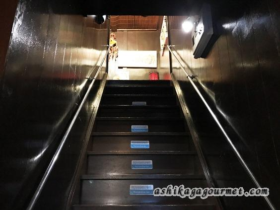 クワカンワットの階段