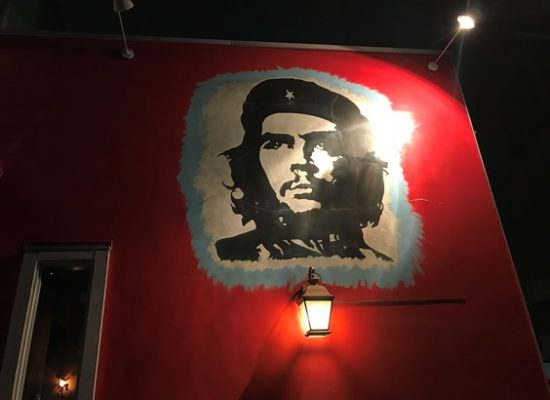 【足利】キューバ料理 エルムンド ~赤い壁とチェ・ゲバラの看板が目印 ★★★★
