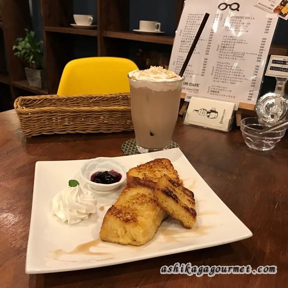 【足利】グリムカフェ ~アコースティックギターのあるカフェ ★★★