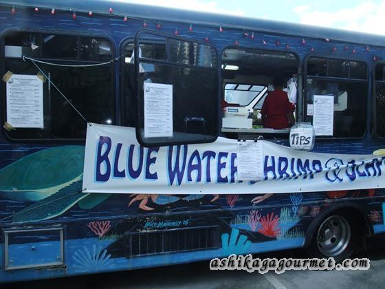 ハワイのホノルルにあるが―ロックシュリンプの店
