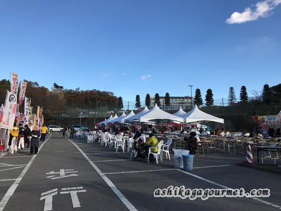 足利グルメグランプリ2017の会場