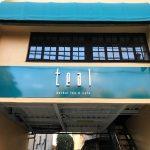 teal ティール ~鑁阿寺西門向かいのカフェ