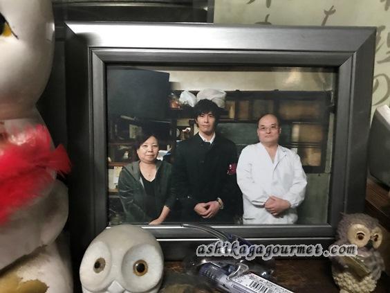 ホクシンケンのご夫婦と伊藤英明