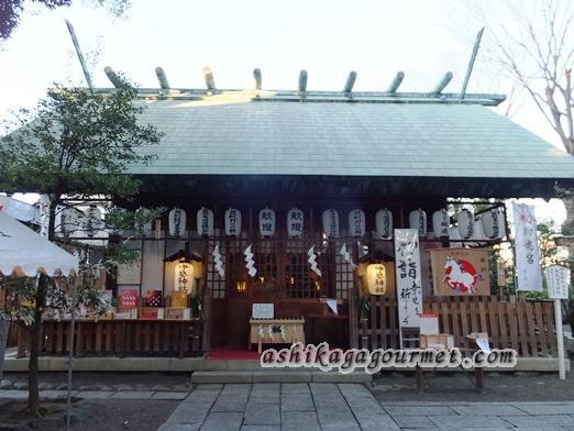 【足利】伊勢神社 初詣 ★★★+
