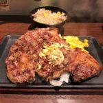 """【足利】""""いきなりステーキ足利店"""" 肉テロにつき閲覧注意! ★★★"""