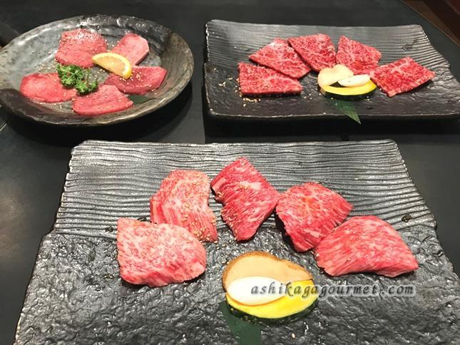 【足利】焼肉 炭火苑 ~ランチがお得!29日の肉の日は半額でもっとお得!