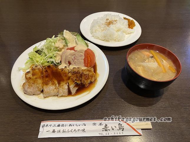 """【足利】""""レストラン 赤い鳥"""" 見た目はB級でも味はA級! ★★★+"""