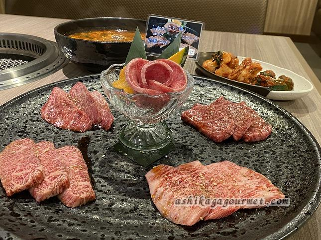 【足利】「桜咲」接待でもデートでも!足利一の高級焼き肉店!? ★★★+