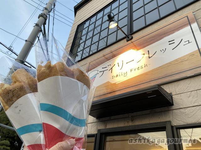 """【足利】クレープ """"デイリーフレッシュ"""" 鑁阿寺南角にオープン!★★★"""